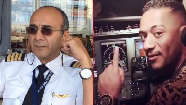 نتيجة بحث الصور عن محمد رمضان وأشرف أبو اليسر